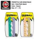 "oneball Traction ""FREESTYLE AIR GRAB RAILS"" Grab Rails 2pack / ワンボール グラブトラクションパッ..."