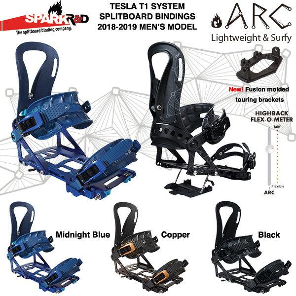 【1819モデル 予約商品】Spark R&D ARC bindings Tesla T1システム スプリットボード用 バインディング 2018-2019モデル