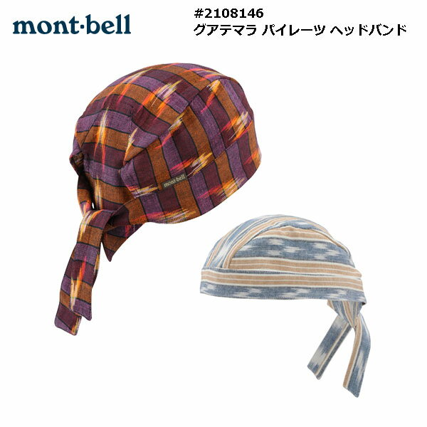 mont-bell / モンベル グアテマラ パイレーツ ヘッドバンド (#2108146)
