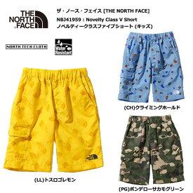 THE NORTH FACE NBJ41959 Novelty Class V Short / ザ・ノースフェイス ノベルティークラスファイブショート(キッズ)