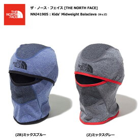 THE NORTH FACE NNJ41905 Kids' Midweight Balaclava / ザ・ノースフェイス ミッドウェイトバラクラバ(キッズ)