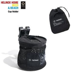 Helinox HOME Cup Holder / ヘリノックス チェア用カップホルダー