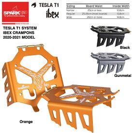 【2021モデル】Spark R&D IBEX Crampon T1スプリットバインディング用クランポン 2020-2021モデル