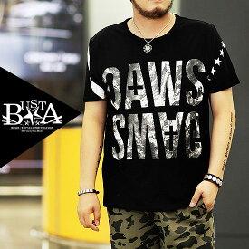 Tシャツ メンズ 大きいサイズ ビッグロゴプリント 半袖 Tシャツ メンズファッション 星柄 スター プリント 個性的 B系 ストリート系ファッション ヒップホップ ブラック 黒 ビッグサイズ ビックサイズ キングサイズ バスター ぽっちゃり 西海岸 韓国