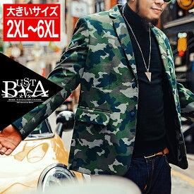 テーラードジャケット メンズ 大きいサイズ 迷彩 カモフラ 総柄 ジャケット メンズファッション B系 ストリート系ファッション ヒップホップ カーキ ビッグサイズ ビックサイズ キングサイズ バスター ぽっちゃり 西海岸 韓国