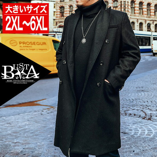 ナポレオンコート メンズ 大きいサイズ チェスターコート メンズ 大きいサイズ ダブルコート メンズファッション 刺繍 B系 ストリート系ファッション ヒップホップ ビッグサイズ ビックサイズ キングサイズ バスター ぽっちゃり 西海岸 韓国 ブラック 黒 お兄系 限定少数販売