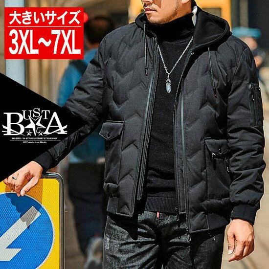 ダウンジャケット メンズ 大きいサイズ 変形 カット フードダウンジャケット メンズファッション B系 ストリート系ファッション ヒップホップ ブラック 黒 ビッグサイズ ビックサイズ キングサイズ バスター ぽっちゃり 西海岸 韓国 お兄系 ヤンキー オラオラ系 悪羅悪羅系