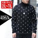 ニットソー メンズ 大きいサイズ ロングTシャツ ドット 王冠 クラウン エンブレム セーター メンズ 大きいサイズ ロン…