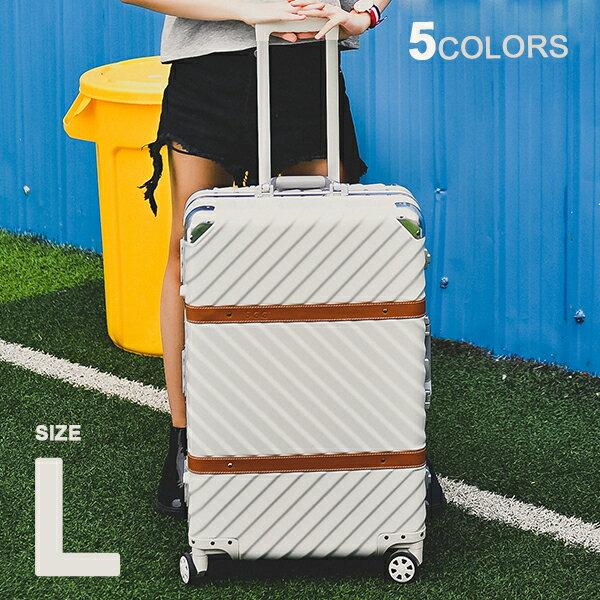 【?今だけ?全品P3倍★8%OFFクーポン!】 Lサイズ スーツケース キャリーケース  キャリーバッグ  一年間保証 TSAロック搭載 軽量 大型 あす楽 7日〜14日用 suitcase T1862
