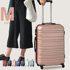 キャリーバッグ Mサイズ  スーツケース キャリーケース 一年間保証 中型 4〜7日用 超軽量 suitcase HY5515