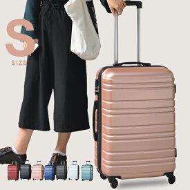【21%OFF★3,780円→2,980円で!】機内持ち込み キャリーバッグ Sサイズ スーツケース キャリーケース かわいい 1年間保証 1日〜3日用 小型 超軽量 かわいい suitcase TANOBI HY5515 目玉