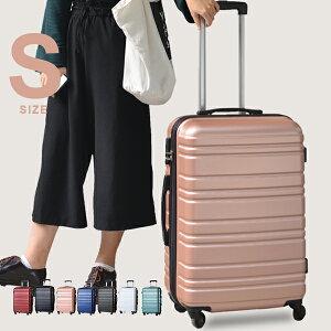 【最大1,000円OFFクーポン!】機内持ち込み キャリーバッグ Sサイズ スーツケース キャリーケース かわいい 1年間保証 1日〜3日用 小型 超軽量 かわいい suitcase TANOBI HY5515