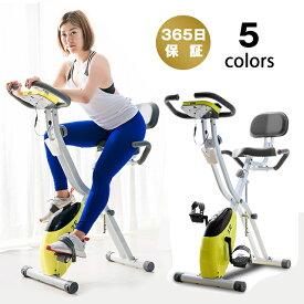 エアロバイク 折りたたみ フィットネスバイク  静音 家庭用 1年保証 4色 マグネット式 背もたれ ダイエット 本格トレーニング 送料無料 健康器具