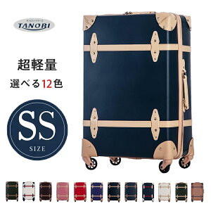 【10%OFFクーポン!】機内持ち込み トランクケース スーツケース SSサイズ  一年間保証 TSAロック搭載 1日〜3日用 小型 キャリーケース キャリーバッグ suitcase TANOBI FUPP01