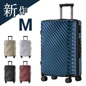 スーツケース Mサイズ キャリーバッグ 【全品9%OFFクーポン!!】キャリーケース かわいい超軽量ファスナー TSAロック搭載 旅行 おしゃれ 中型 新作登場 suitcase Merax HYX6121目玉
