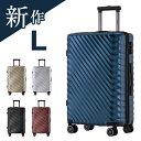 【9%OFFクーポン!!】超軽量 Lサイズ  スーツケース キャリーバッグ  キャリーケースファスナー TSAロック搭載 旅行 おしゃれ 大型 新作登場 suitcase Merax HYX6121