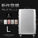 スーツケース キャリーバッグ 送料無料 1年間保証 L サイズ TSAロック搭載 7日〜14日 大型 suitcase YCL-909