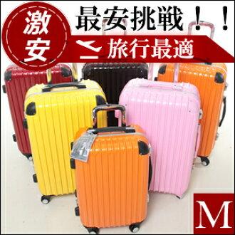 旅行箱中型M尺寸4-7日用TSA锁头搭载架子超轻量飞翔距离情况轻量旅行箱大容量提包4轮飞翔距离巴克喜爱的旅行包\