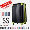 【スーパーSALE限定特価★3,680円で!】機内持ち込み キャリーケース スーツケース ...