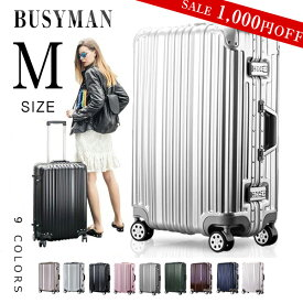 【10%OFFクーポン!】スーツケース Mサイズ キャリーケース 女性 キャリーバッグ かわいい フレームタイプ TSAロック搭載 一年間保証 超軽量 4日-7日 中型 suitcase T1169