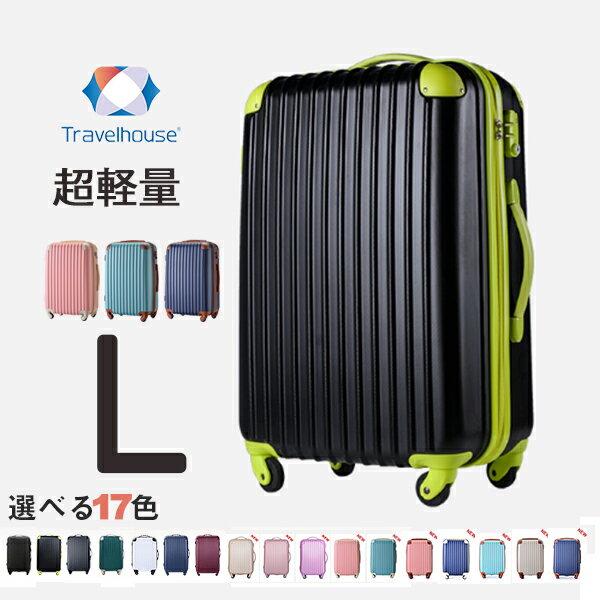スーツケース Lサイズ 【マネ出来ない品質で21万台突破!】 キャリーバッグ キャリーケース 7日 8日 9日 10日 11日 12日 13日 14日 大型 TSAロック 1年間保証 suitcase Travelhouse T8088