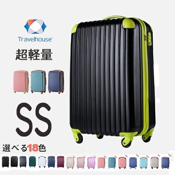 【人気商品P7倍★13時〜5/26迄!!】 機内持ち込み キャリーケース スーツケース SSサイズ キャリーバッグ TSAロック搭載 小型 2日 3日 1年間保証 suitcase Travelhouse T8088