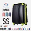 機内持ち込み キャリーケース スーツケース SSサイズ キャリーバッグ TSAロック搭載 小型 2日 3日 1年間保証 suitc…