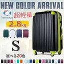 【時間限定セール 9月19日まで 3,980円】 スーツケース キャリーケース キャリーバッグ スーツケース S サイズ 2日 …