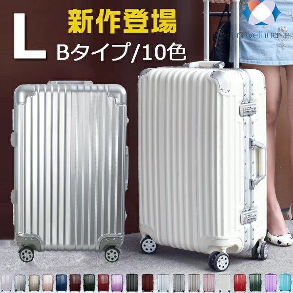 スーツケース キャリーケース キャリーバッグ あす楽 L サイズ TSAロック搭載 一年間保証 軽量 7日 8日 9日 10日 11日 12日 13日 14日 大型 suitcase フレーム T1169