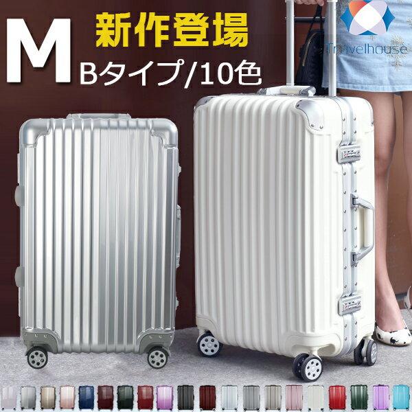 【大感謝祭全品P5倍】 スーツケース キャリーケース キャリーバッグ M サイズ 送料無料 TSAロック搭載 一年間保証 超軽量 4日 5日 6日 7日 中型 フレーム suitcase T1169