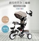【新モデル登場!】子供用三輪車5in12WAY押し棒付きBTMバランスバイク1歳2歳自転車おもちゃ乗用玩具幼児用軽量キッズバイクプレゼントおもちゃ送料無料1年安心保証