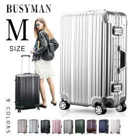 スーツケース Mサイズ キャリーケース 女性 キャリーバッグ かわいい フレームタイプ TSAロック搭載 一年間保証 超軽量 4日-7日 中型 suitcase T1169