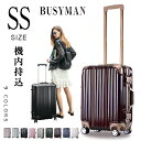 【最大1,000円OFFクーポン!】機内持ち込み スーツケース キャリーバッグ フレーム キャリーケース SS サイズ かわ…