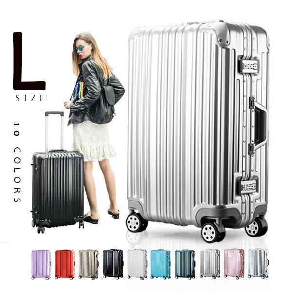 スーツケース Lサイズ キャリーケース キャリーバッグ  フレーム TSAロック搭載 一年間保証 軽量 7日 8日 9日 10日 11日 12日 13日 14日 大型 suitcase T1169