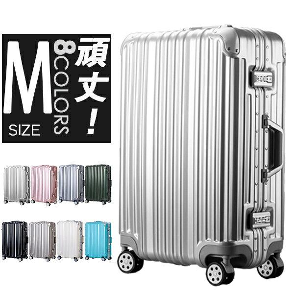 【?今だけ?全品P3倍★8%OFFクーポン!】 スーツケース  Mサイズ キャリーケース キャリーバッグ  フレームかわいい  TSAロック搭載 一年間保証 超軽量 あす楽 4日 5日 6日 7日 中型 suitcase T1169