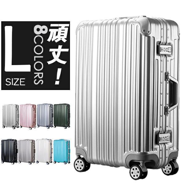【最大1,000円OFFクーポン!】 スーツケース Lサイズ キャリーケース キャリーバッグ  フレーム TSAロック搭載 一年間保証 軽量 7日 8日 9日 10日 11日 12日 13日 14日 大型 suitcase T1169