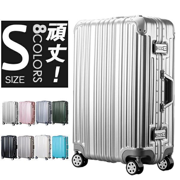 【?今だけ?全品P3倍★8%OFFクーポン!】 スーツケース キャリーバッグ フレーム キャリーケース S サイズ かわいい 一年間保証 TSAロック搭載 軽量  あす楽 2日 3日 小型 suitcase T1169