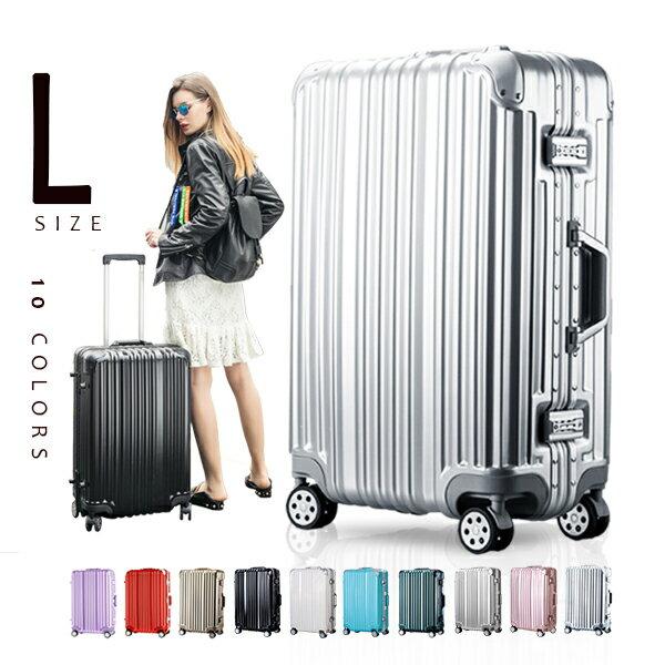 【スーパーSALE限定!!】 スーツケース Lサイズ キャリーケース キャリーバッグ  フレーム TSAロック搭載 一年間保証 軽量 7日 8日 9日 10日 11日 12日 13日 14日 大型 suitcase T1169 目玉