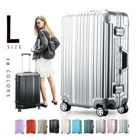【6/20限定★10%OFFクーポン!!】 スーツケース Lサイズ キャリーケース キャリーバッグ  フレーム TSAロック搭載 一年間保証 軽量 7日 8日 9日 10日 11日 12日 13日 14日 大型 suitcase T1169