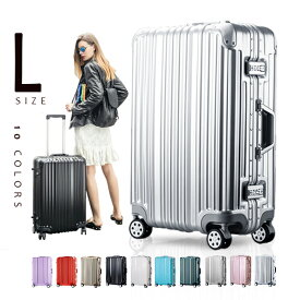 【6/25★10%OFFクーポン!】 スーツケース Lサイズ キャリーケース キャリーバッグ  フレーム TSAロック搭載 一年間保証 軽量 7日 8日 9日 10日 11日 12日 13日 14日 大型 suitcase T1169