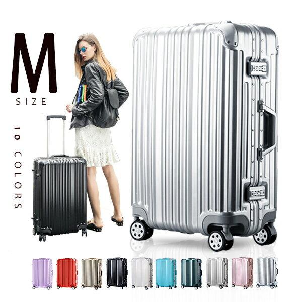 【最大1,000円OFFクーポン!!】 スーツケース  Mサイズ キャリーケース キャリーバッグ  フレームかわいい  TSAロック搭載 一年間保証 超軽量 4日 5日 6日 7日 中型 suitcase T1169 目玉