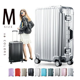 スーツケース  Mサイズ キャリーケース キャリーバッグ  フレームかわいい  TSAロック搭載 一年間保証 超軽量 4日 5日 6日 7日 中型 suitcase T1169