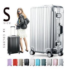 【6/20限定★10%OFFクーポン!!】 スーツケース キャリーバッグ フレーム キャリーケース S サイズ かわいい 一年間保証 TSAロック搭載 軽量  2日 3日 小型 suitcase T1169
