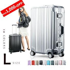 【1,000円OFF!】スーツケース Lサイズ キャリーケース キャリーバッグ フレーム TSAロック搭載 一年間保証 7日-14日 大型 suitcase T1169 目玉