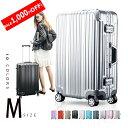 【9,480円→特価8,480円&SALE限定!!】スーツケース  Mサイズ キャリーケース キャリーバッグ  フレームかわいい…