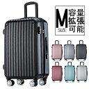 スーツケース キャリーバッグ  キャリーケース ストッパー付き M サイズ  容量拡張可能 ダブルファスナー 4日〜7…