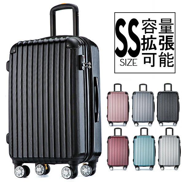 【最大1,000円OFFクーポン!!】 機内持込 スーツケース キャリーケース キャリーバッグ  容量拡張可能  ダブルファスナー SSサイズ  4日〜7日用 一年間保証 TSAロック搭載 suitcase Travelhouse T1692