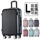 【9%OFFクーポン!!】スーツケース キャリーバッグ  キャリーケース ストッパー付き ダブルファスナー 一年間保証…