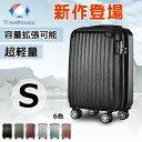 【9%OFFクーポン!】 スーツケース キャリーバッグ  キャリーケース かわいい  ストッパー付き S サイズ 容量拡…