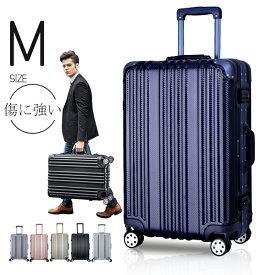 【最大1,000円OFFクーポン!!】 Mサイズ スーツケース キャリーバッグ キャリーケース フレーム かわいい TSAロック搭載 一年間保証 超軽量 4日 5日 6日 7日 中型 suitcase 31172